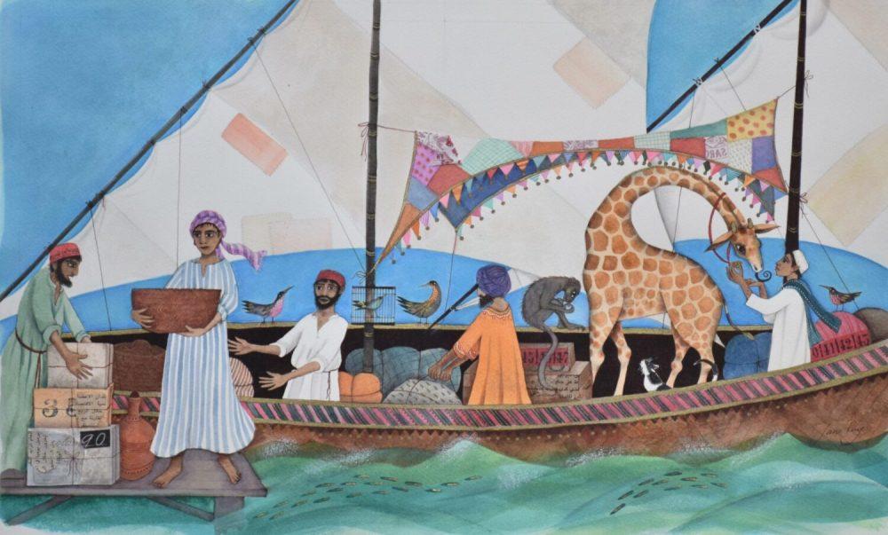 Zeraffa Sets Sail in Mixed Media by Jane Ray